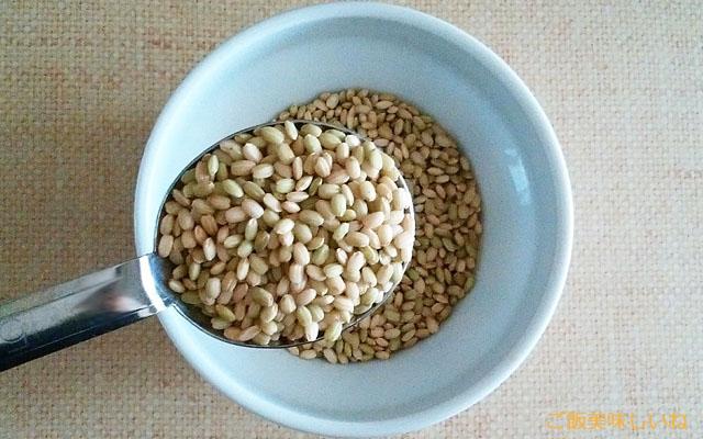 大さじ1の緑米