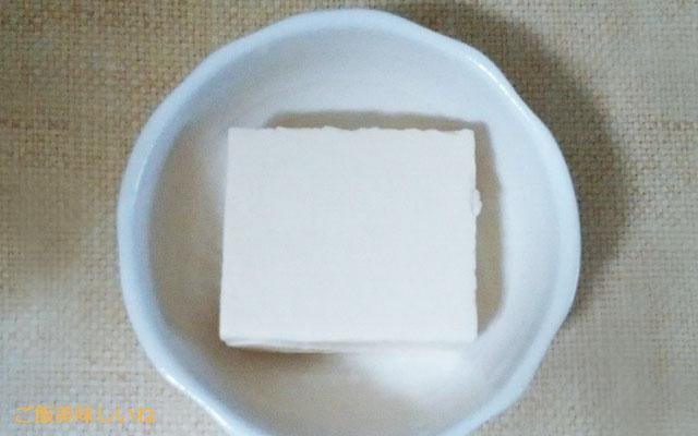 豆腐4分の1丁
